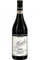 Giacomo Fenocchio Barolo Bussia DOCG